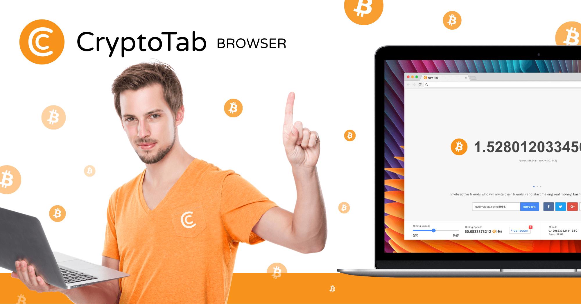 CryptoTab - Free Bitcoin Mining